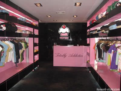 boutique store design girls spongebob squarepants  pc