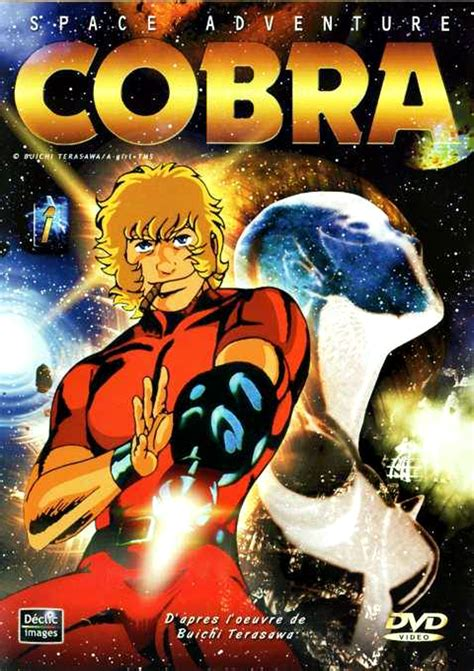 space adventure cobra le film space adventure cobra