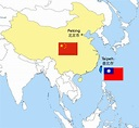File:Taiwan-Volksrepublik China.svg - Wikimedia Commons