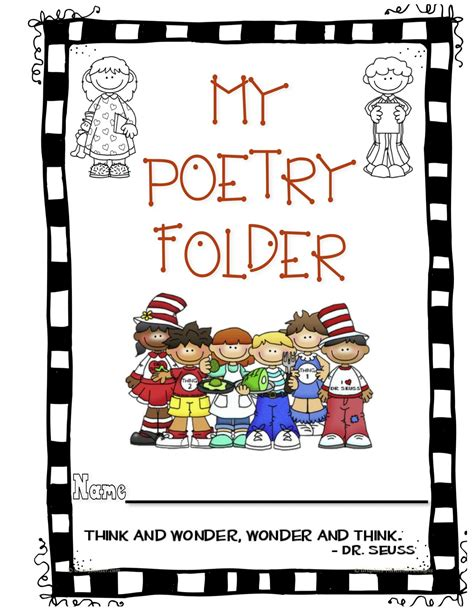 poetry folder cover for my students kindergarten 721 | a5aafd359672f829ccb46fc08586e814
