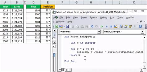 vba match    match function  vba excel examples