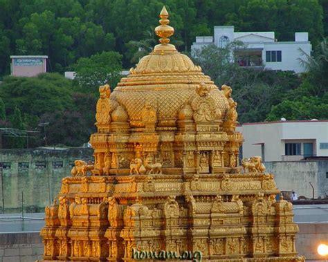 tirumala temple hd images wallpapers divineinfogurucom