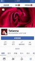 T-ANA丁小芹 - Home   Facebook