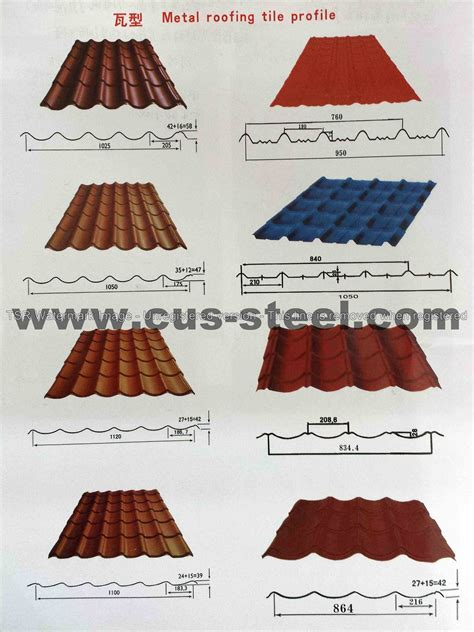 china galvanized corrugated tile roof tile color roof
