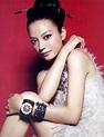 Asian Girls Database - Zhao Wei