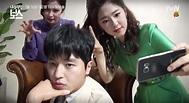 First Episode Recap: Introverted Boss   DramaPanda