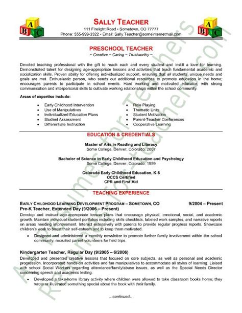 preschool resume sle page 1 curriculum