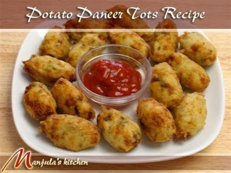 healthy office snacks india potato paneer and jalapenos tots recipe by manjula indian