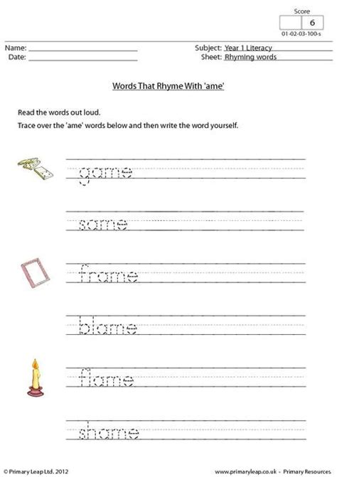 this year 1 worksheet focuses on words that end in ame