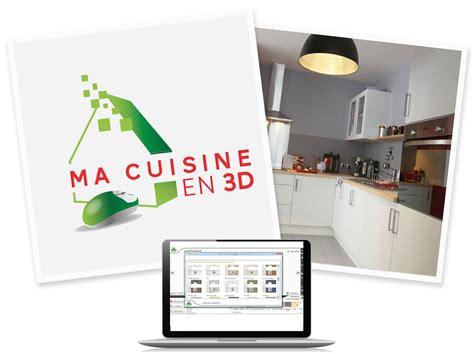 logiciel amenagement cuisine gratuit concevoir ma cuisine en 3d leroy merlin