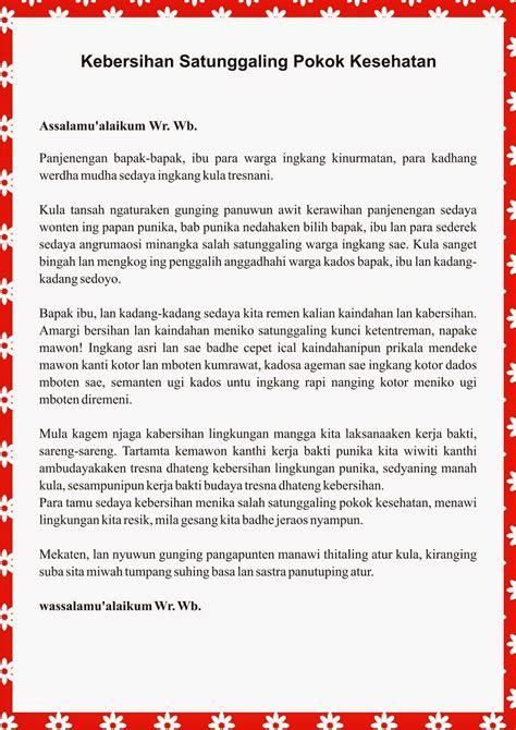 Artikel bahasa jawa pendidikan tentang prestasi belajar. Pidato Bahasa Jawa Tema Kebersihan Lingkungan Lengkap ...