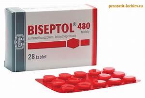 Лечение хронического простатита у мужчин народными средствами отзывы