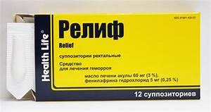 Самое эффективное средство от боли при геморрое