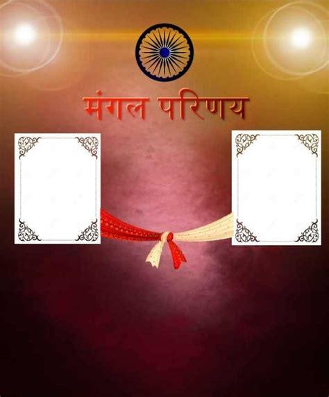 lagna patrika format marathi  wedding card