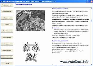 Volvo Xc90 2012 Electrical Wiring Diagram Manual Instant Download