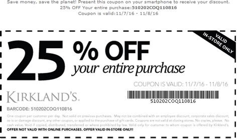 Kirkland Home Decor Coupons  28 Images Inspirational