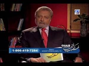 3/4 - GHAIB KI BAATEIN - First Live Episode - YouTube