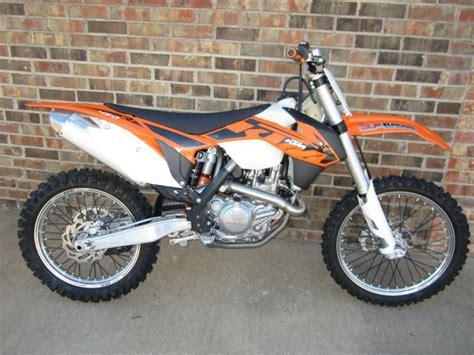 buy   ktm  xc  dirt bike motorcycle cross