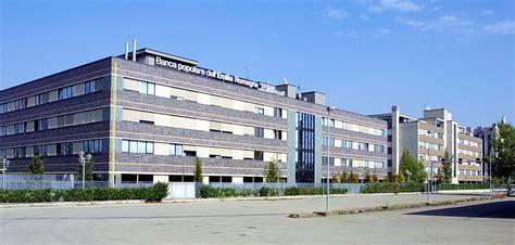 Sede Bper File Bper Centro Servizi Jpg Wikimedia Commons