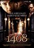 1408 (2007) poster - FreeMoviePosters.net