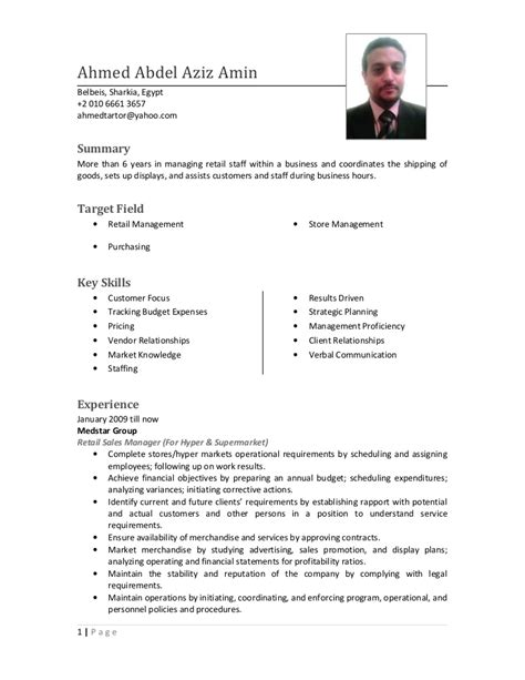 Outstanding Export Linkedin Resume To Pdf Photos  Example. Testing Resume Sample For 2 Years Experience. Online Resume Services. Post A Resume On Indeed. Resume Format In Microsoft Word. Resume Services Memphis Tn. Resume Samples For High School Students Applying To College. Word Resume Template 2014. Nursing Job Resume Format