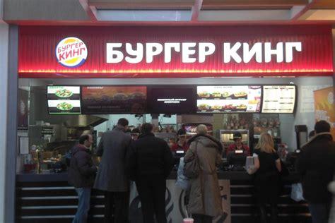 video proves  shouldnt mess  russian burger