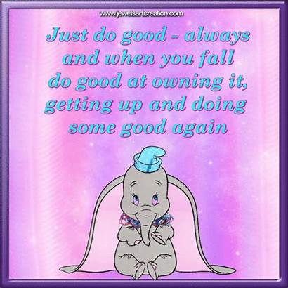 Quotes Inspirational Positive Glitter Morning Graphics Animation