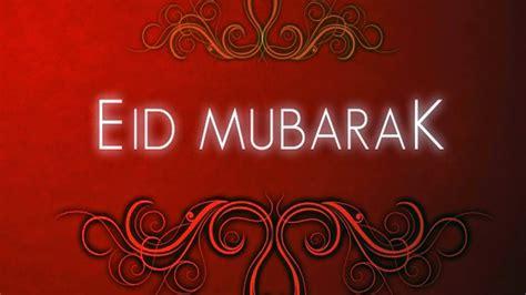 eid mubarak  wallpapers youtube