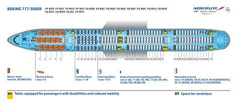 plan siege a380 seating plan aeroflot