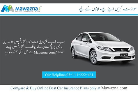 Compare and buy your car insurance with us. Buy Honda Car Insurance Online Pakistan - Free Ads - Muft Classifieds
