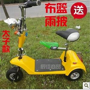 Electric tricycle mini folding electric bicycle electric ...