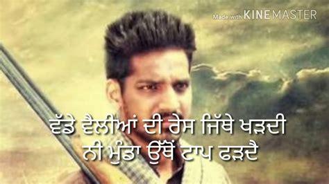 new punjabi atituded whatsapp status taap gurjazz song new status 2018