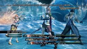 Final Fantasy Xiii Weapon Upgrade Guide Exp
