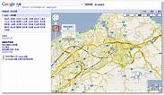 Google Maps 開放台灣版街景地圖(Street View) _ 重灌狂人