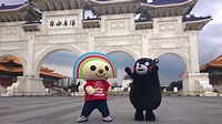 OPEN將、熊本熊暢遊台北 統一超商力促中日觀光   玩樂   三立新聞網 SETN.COM
