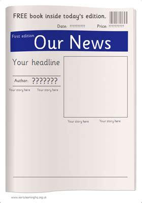 editable newspaper template editable newspaper template free early years primary teaching resources eyfs ks1