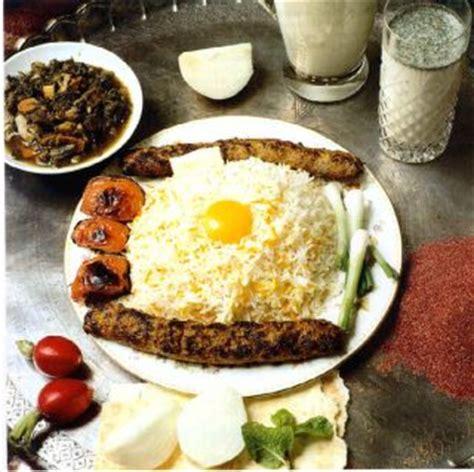 Ricette Persiane by Cucina Persiana Le Specialit 224 Etniche Ricette Piatti