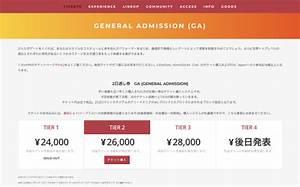 Edc Japan 2018年も開催決定 早割チケット第一弾も一瞬で完売 Okmusic