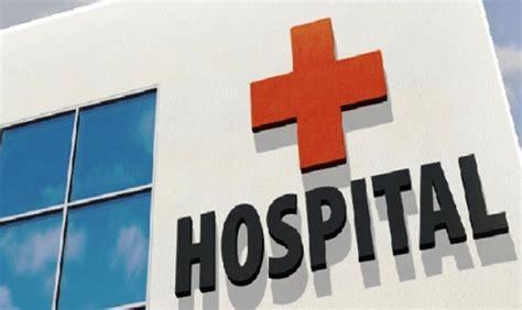 rumah sakit  cirebon provinsi jawa barat lengkap alamat