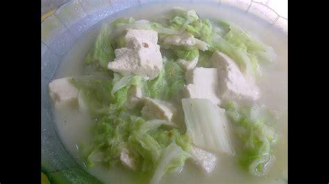 254 resep sayur santan putih ala rumahan yang mudah dan enak dari komunitas memasak terbesar dunia! Resep sayur sawi gurih, cooking sauces - YouTube