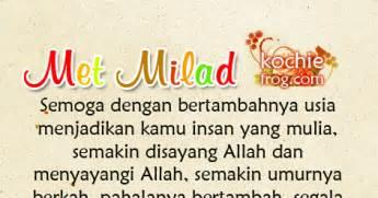 ucapan selamat ulang  islami spesial gambar kata bijak
