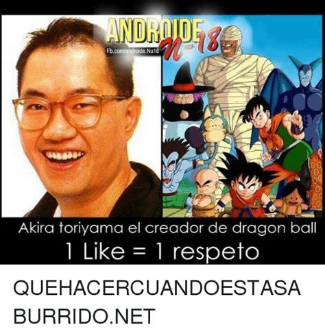 Oriya Meme - 25 best memes about dragon dragon memes