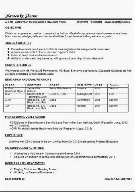 mcom resume sles for freshers