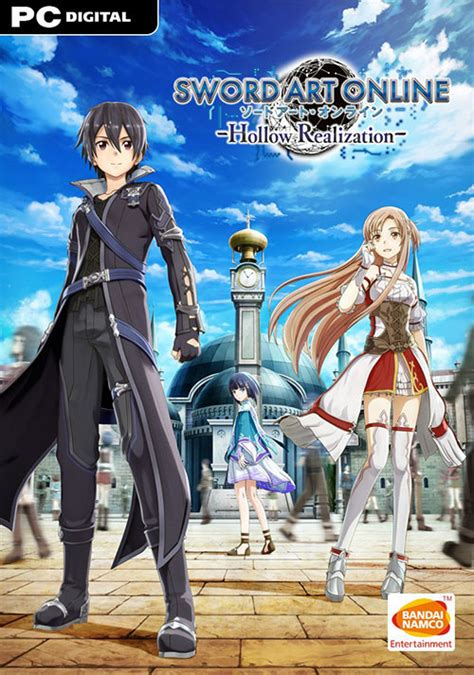 sword art  hollow realization deluxe edition