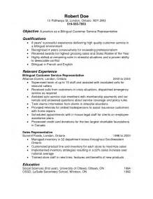 Sle Of Call Center Resume Objective by Call Center Resume Template Resume Builder
