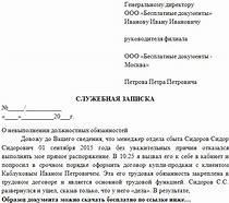 Договор обязан исполнитель обучить заказчика по использоанию сайта