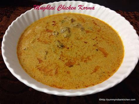 delhi cuisine mughlai chicken korma curry recipe indian kitchen