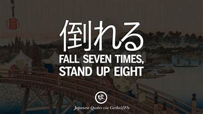 Quotes Wisdom Japanese Inspirational Sayings Words Fall
