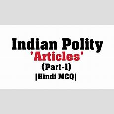 Indian Polity Part1 Important Mcq Of Articles[hindi] Youtube