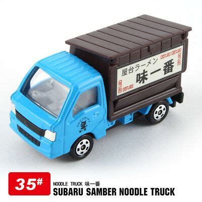 tomica china cn11 faw hong qi flag for asia diecast car 454984 chinese package ebay